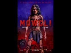 Mowgli First Trailer Released