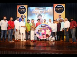 Tulu Movie Pammanne The Great Audio Released