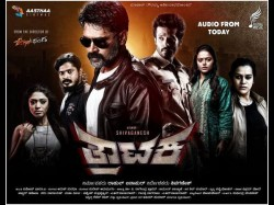 Trataka Kannada Movie Team Interview