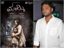 Nanna Modala Cinema Series Kannada Director Lohith Interview