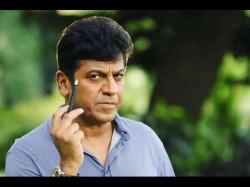 Shiva Rajkumar S Kannada Kaliyo Song Release