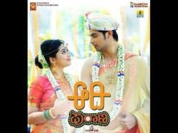 Read Kannada Movie Adi Purana Critics Review