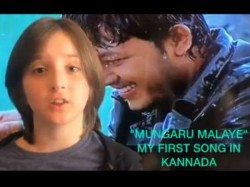 Watch Video Poland Boy Sings Mungaru Maleye Song