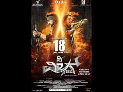 Shiva Rajkumar And Sudeep Starrer The Villain Twitter Response