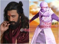 Durgada Huli Kannada Movie Sudeep Look
