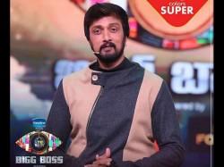 Bigg Boss Kannada 6 Contestants New Tentative List