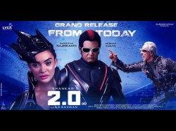 2 O Tamil Movie Twitter Review