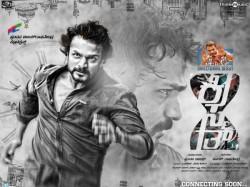 Vijay Raghavendra Directional Kismath Movie Review