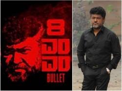 8mm Movie Kannada Review