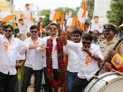 Read Kannada Movie Mla Critics Review
