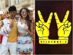 Victory 2 Kannada Movie Review