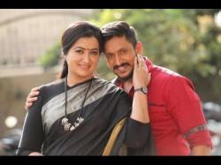 Ajay Rao Starrer Thayige Thakka Maga Movie Review
