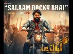 Salaam Rocky Bhai Song Released