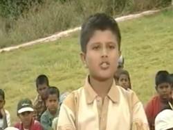 Vijay Devarakonda Childhood Video Goes Viral