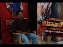 Puneeth Rajkumar Interview About Nata Sarvabhouma