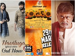 Three Different Movies Songs Are Released Same Day