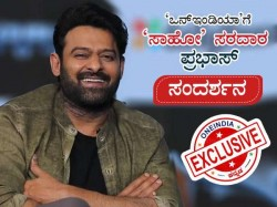 Actor Prabhass Saaho Movie Interview