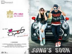 Kiss Movie Review In Kannada