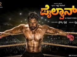 Sudeep Pailwaan Movie Reader Review