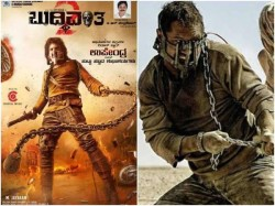 Is Buddhivantha 2 Movie Posters Copied From Mad Max Fury Road