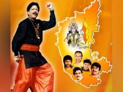 Kannada Rajyotsava Songs 10 Best Kannada Songs To Celebrate Kannada Rajyotsava