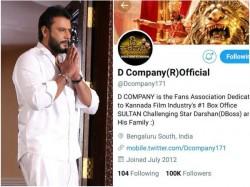 D Company Got 1 Lakh Followers In Twitter