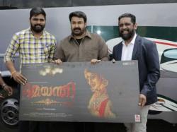 Mohan Lal Releases Radhika Kumaraswamy Starrer Damayanthi Malayalam Poster
