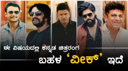 Sandalwood Directors Are Not Thinking About This Project