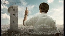 Mammootty New Movie First Look Released