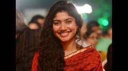Sai Pallavi And Naga Chaitanya Movie Titled Love Story