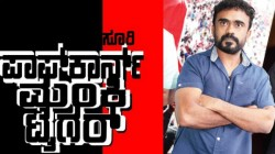 Popcorn Monkey Tiger Kannada Film Review