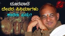Om Sai Prakash Spoke About Devotional Movies