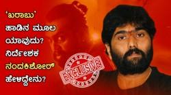 Pogaru Director Nanda Kishore Clarification On Kharabuu Song Originality