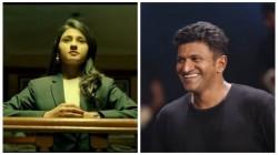 Law Movie Trailer Released By Puneeth Rajkumar