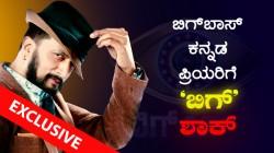 Covid 19 Scare Bigg Boss Kannada Season 8 Cancelled