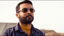 Actor Suriya Statement About Neet Exams