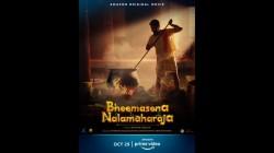 Bheemasena Nalamaharaja Movie Releasing On Amazon Prime