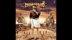 Malayalam Super Star Mohanlal Celebrating His 61th Birthday