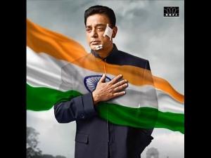 ಕಮಲ್ ಹಾಸನ್ 'ವಿಶ್ವರೂಪಂ-2' ಚಿತ್ರಕ್ಕೆ ಮಿಶ್ರ ಪ್ರತಿಕ್ರಿಯೆ