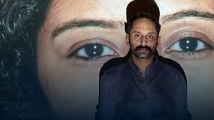 C U Soon Movie Review: ಮಿತಿಯನ್ನೇ ಶಕ್ತಿಯನ್ನಾಗಿಸಿಕೊಂಡ ಸುಂದರ ಸಿನಿಮಾ