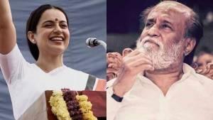 ಕಂಗನಾ ರಣಾವತ್ 'ತಲೈವಿ' ನೋಡಿ ಮೆಚ್ಚಿದ 'ತಲೈವಾ'