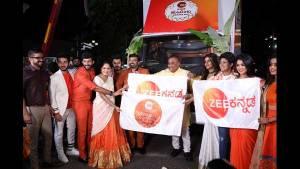 ನಿಮ್ಮೂರಿನತ್ತ ಬರುತ್ತಿದೆ Zee ಕನ್ನಡ ಕುಟುಂಬದ ರಥ, Zee5ನಲ್ಲಿ ವೋಟ್ ಮಾಡಿ