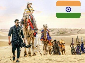 ಸ್ವಾತಂತ್ರ್ಯ ದಿನಾಚರಣೆಗೆ ಶ್ರೀಮುರಳಿ ಕೊಟ್ರು ಭರ್ಜರಿ ಗಿಫ್ಟ್