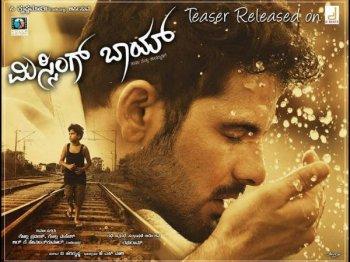 Missing Boy Review : ಸಿನಿಮಾ ಶುದ್ಧ.. ತಾಯಿ ಪ್ರೀತಿ ಪರಿಶುದ್ಧ..