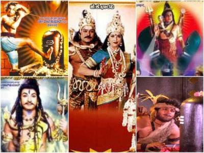 ಬೆಳ್ಳಿತೆರೆಯಲ್ಲಿ 'ಶಿವನಾಮಸ್ಮರಣೆ' ಮಾಡಿದ ಟಾಪ್ ಚಿತ್ರಗಳು
