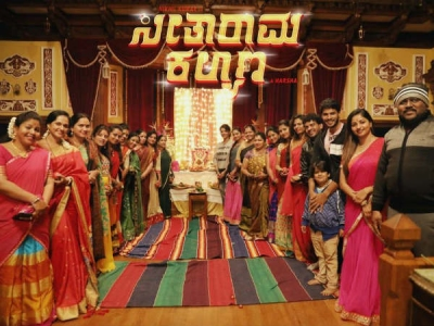 ವರಮಹಾಲಕ್ಷ್ಮಿ ಹಬ್ಬ ಆಚರಿಸಿದ ನಿಖಿಲ್, ರಚಿತಾ