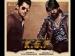 'ಕೆಜಿಎಫ್' ಚಿತ್ರಕ್ಕೆ ಸಾಥ್ ಕೊಡ್ತಿದ್ದಾರೆ ತಮಿಳು ನಟ ವಿಶಾಲ್