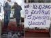 ಮೈನ್ ಥಿಯೇಟರ್ ಗಳಲ್ಲಿ ಜಾತ್ರೆ : 'ನರ್ತಕಿ'ಯಲ್ಲಿ 5 ಶೋ ಟಿಕೆಟ್ ಸೋಲ್ಡ್ ಔಟ್!